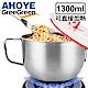 GREEGREEN 304不鏽鋼泡麵碗 附保鮮蓋 1300ml (可直接爐上加熱) product thumbnail 1