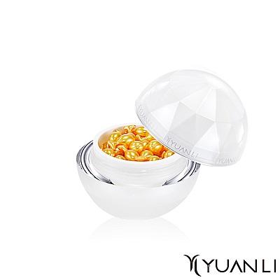 Yuanli 願麗 完美女王智慧控膚膠囊保濕抗老升級版 50顆(速)