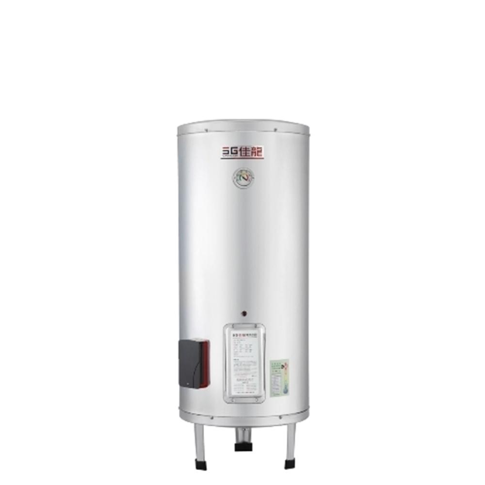 (全省安裝)佳龍100加侖儲備型電熱水器立地式熱水器JS100-B