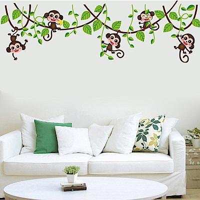 半島良品 DIY無痕壁貼-樹藤小猴 AY7247 50x70cm