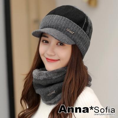 【2件69折】AnnaSofia 保暖sport加厚 貝蕾帽鴨舌帽毛帽圍脖二件套組(深灰系)