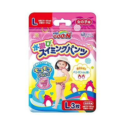 GOO.N 日本大王戲水褲(游泳專用紙尿褲)女L-3片/包