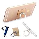 (金色)iPhone iPad 手機 360度旋轉 多功能金屬指環支架(含掛勾 觸控筆)