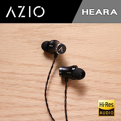 AZIO HEARA 鋁製 陶瓷雙振膜高解析度耳機
