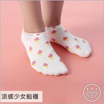 貝柔涼感夏日少女船型襪-冰淇淋(6雙組)
