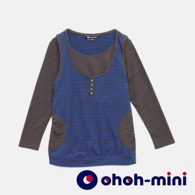 【ohoh-mini 孕哺裝】休閒層次假二件孕哺上衣