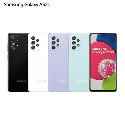 Samsung Galaxy A52s_8GB/256GB-(5G)6.5吋智慧型手機