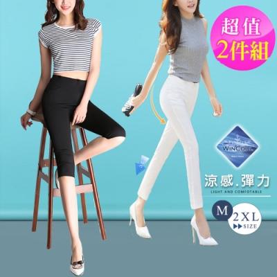 2F韓衣-升級版完美比例涼感彈力顯瘦褲-任選2件569(M-2XL)