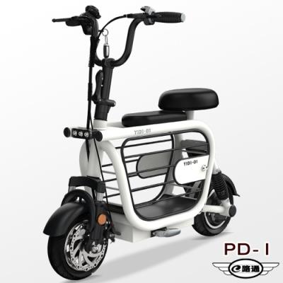 【e路通】PD-1 寵膩 48V 高碳鋼 鋰電 10AH 雙避震 LED燈 摺疊電動車