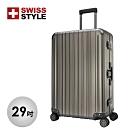 【SWISS STYLE】29吋 Aviator 極緻奢華鋁鎂合金行李箱 (鐵灰色)