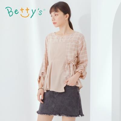 betty's貝蒂思 拼色抽鬚牛仔褲裙(牛仔黑)