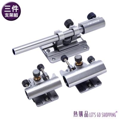 LGS 釣箱專用炮台 插片式 鋁鎂合金 (三件組1入)