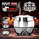 KRIA可利亞 3L不銹鋼蒸煮烤多功能料理電火鍋/調理鍋/電烤爐/烤肉爐(KR-830) product thumbnail 1