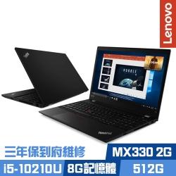 Lenovo T15 15.6吋商務筆電 i5-1