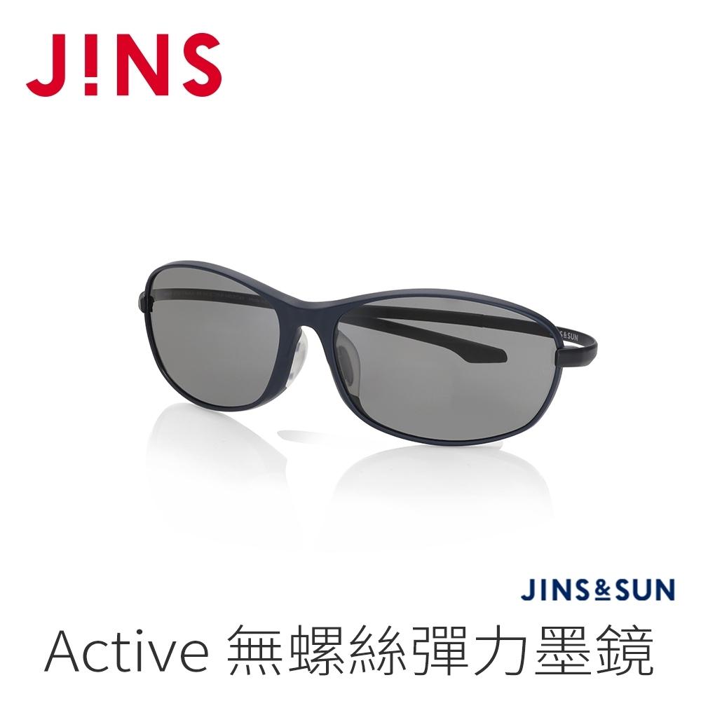 JINS&SUN Sports 無螺絲彈力運動墨鏡(AMRF21S136)海軍藍