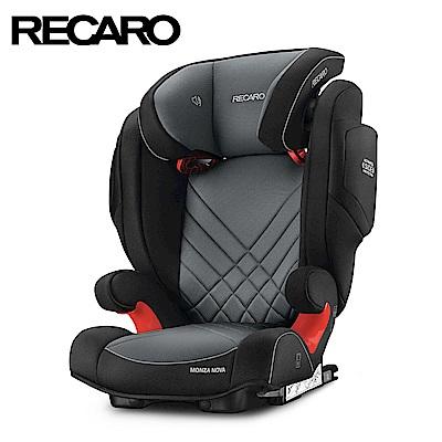 德國RECARO Monza Nova 2 Seatfix成長型汽座-石墨灰