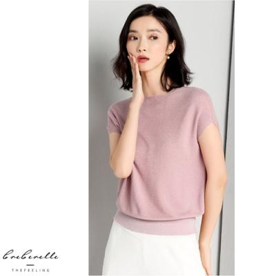 2F韓衣-韓系簡約圓領蝙蝠袖針織衫-5色-認(S-XL)