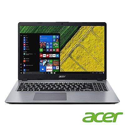 Acer A514-51G-59CF 14吋筆電(i5-8265U/MX130/128G 時時樂