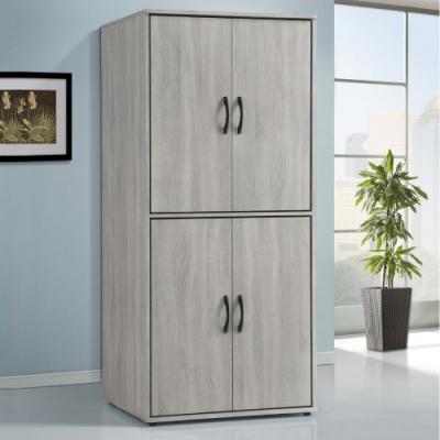 MUNA 依琳2.5尺雙吊衣櫥/衣櫃 76X59.4X197cm