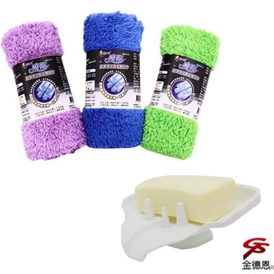 金德恩 台灣製造 2包正開纖加厚強效吸水長毛擦拭布1包3入/隨機色+聰明置物水槽瀝水架