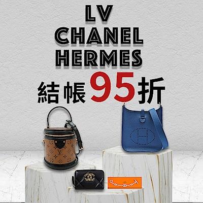 LV/CHANEL/HRMES 結帳95折