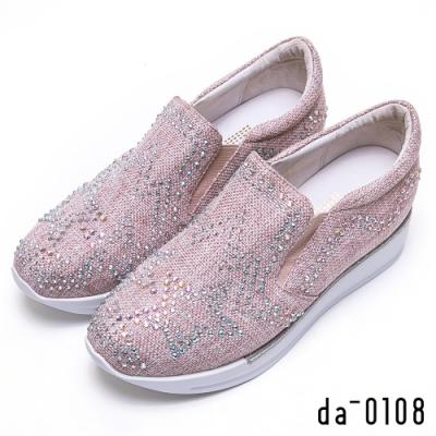 DIANA 經典星形水鑽飾帆布休閒鞋-可愛活力-粉