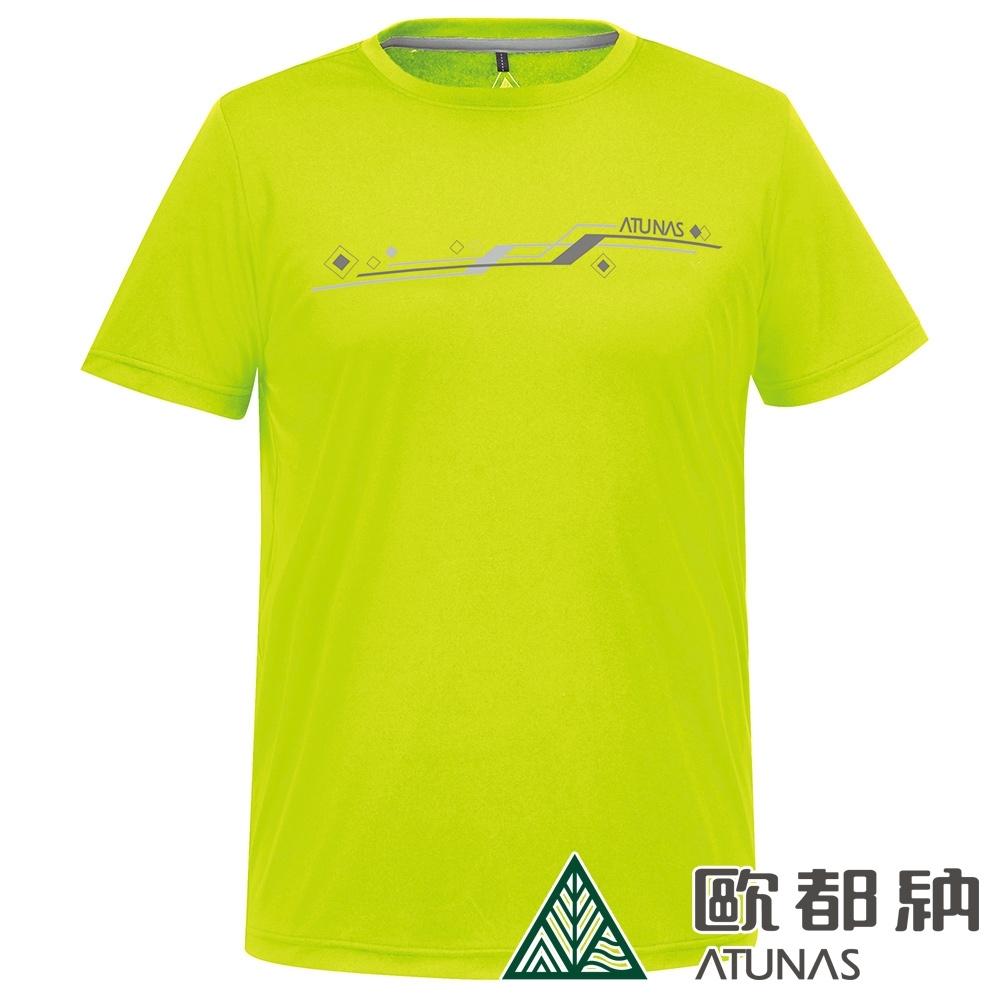 【ATUNAS 歐都納】男款ATUNAS-TEX防曬吸濕排汗快乾短袖T恤A2TS2006M黃綠