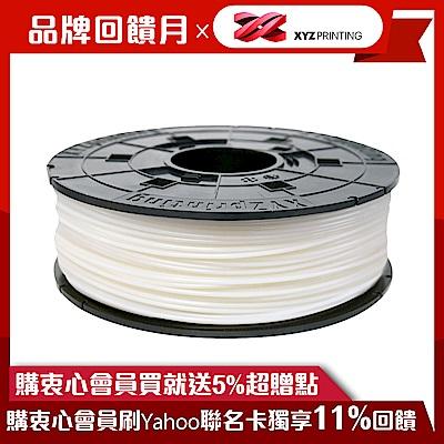 XYZprinting - Tough PLA NFC 600g (白色)