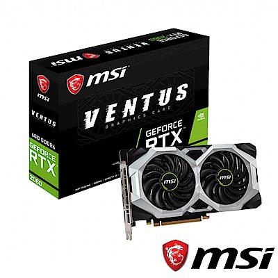 MSI微星 GeForce RTX 2060 VENTUS 6G 顯示卡
