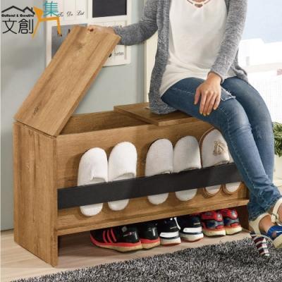 文創集 波德 現代3尺可掀式坐鞋櫃/玄關櫃(三色可選)-90x40x50cm免組