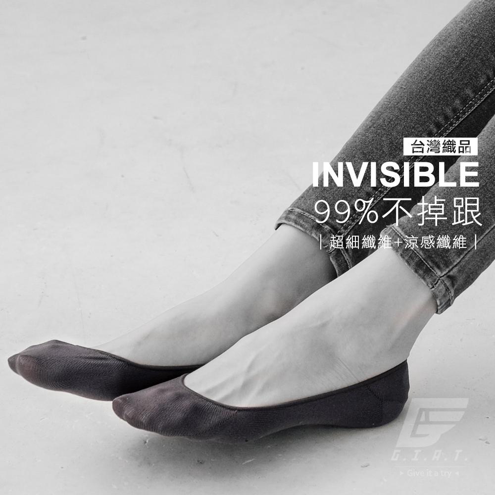 GIAT台灣製後跟防滑涼感淺口隱形襪(沉靜灰)