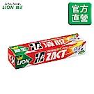 日本獅王LION 漬脫牙膏 煙垢剋星 150g+10g
