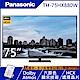 Panasonic國際 75吋 4K 連網液晶電視 TH-75HX880W product thumbnail 1