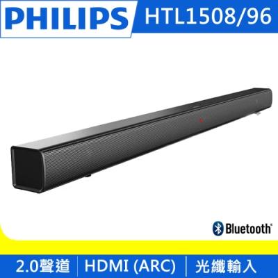 PHILIPS飛利浦 2.0聲道 環繞音響Sound Bar HTL1508/96