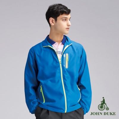 JOHN DUKE約翰公爵休閒防風輕量單層薄外套_寶藍(15-9K6903)