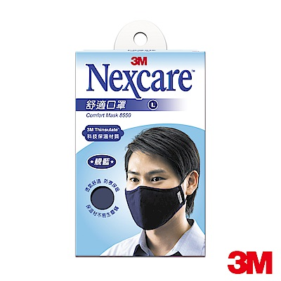 3M Nexcare 保暖型舒適口罩 (L尺寸 / 藍色)
