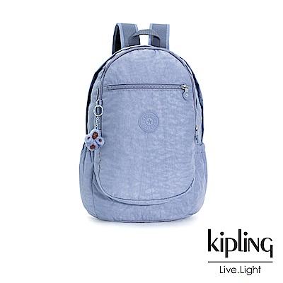 Kipling 溫柔粉藍多功能實用雙層後背包-BLY