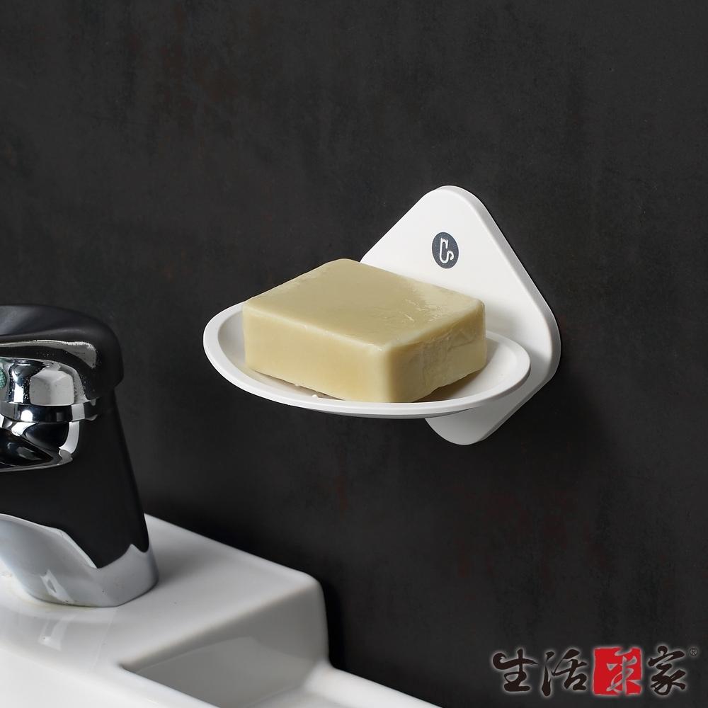 生活采家浴室強力無痕貼純白肥皂架