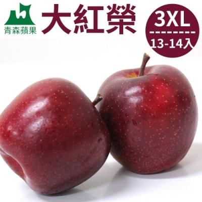 [ 甜露露]青森蘋果大紅榮3XL 13-14入(5.2kg)