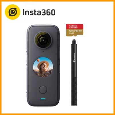 Insta360 ONE X2 全景相機 (東城代理商公司貨) 贈128G卡+隱形自拍棒