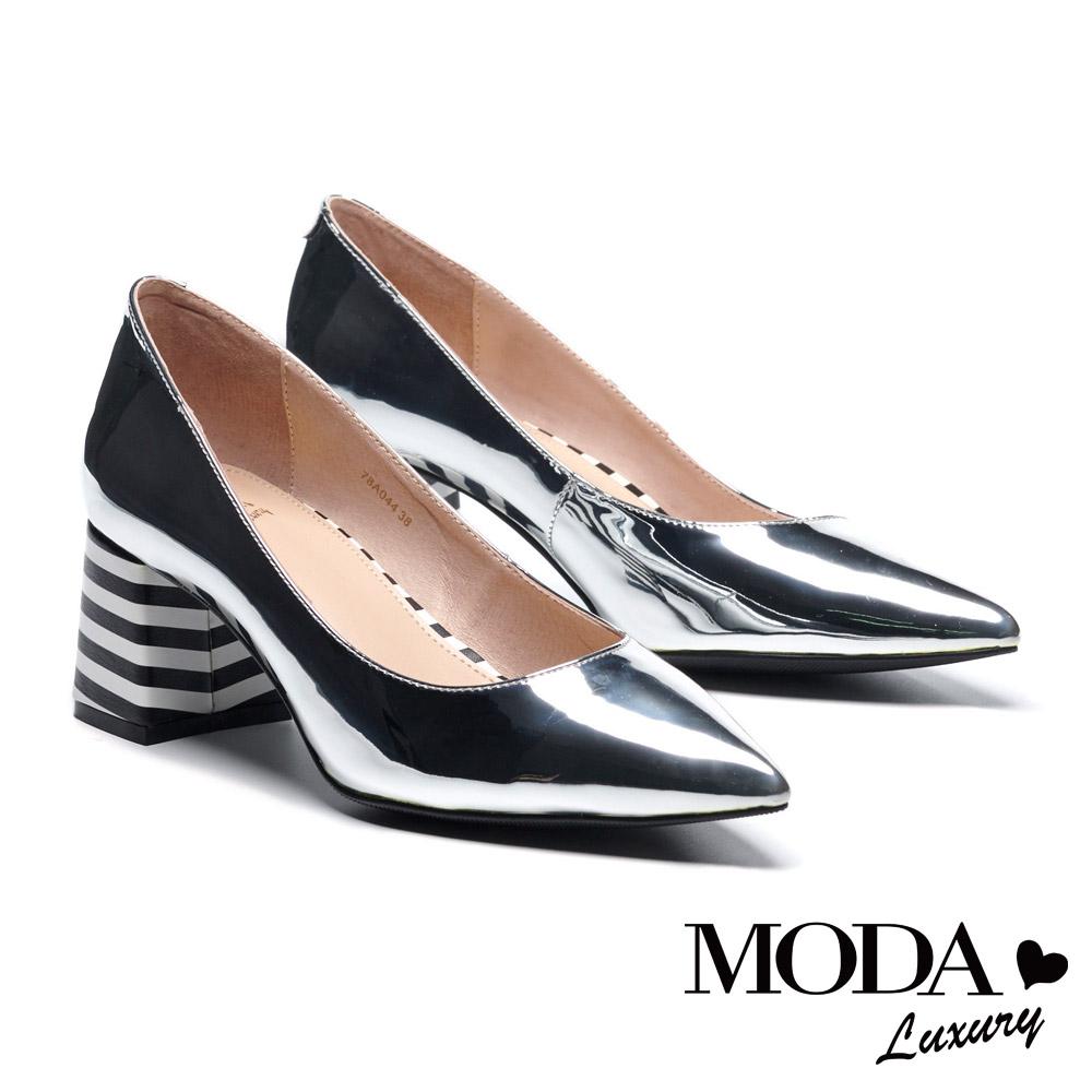 高跟鞋 MODA Luxury 復古潮感金屬光澤鏡面黑白造型粗方跟高跟鞋-銀