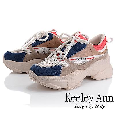 Keeley Ann 輕運動潮流 歐美風多色拼接軟墊休閒鞋(藍色-Ann系列)