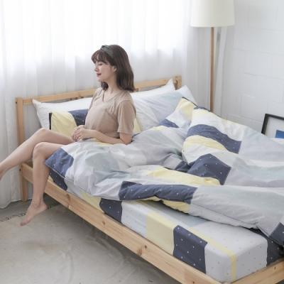 BUHO 雙人三件式床包枕套組(流光霓晶)