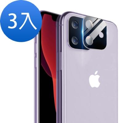 [超值3入組] iPhone 11 電鍍 手機 鏡頭框 保護貼 鏡頭 9H鋼化玻璃膜 (iPhone11鏡頭框 iPhone11鏡頭保護框 iPhone11保護貼 )