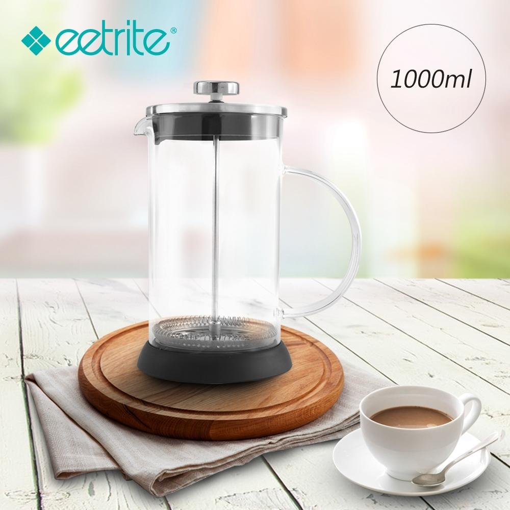 Eetrite伊萃特 法式玻璃濾壓壺-銀(1000ml)