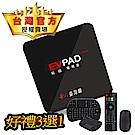 EVPAD Smart 易播 4K 藍芽 智慧電視盒 華人台灣版