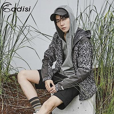 ADISI 男印花天鵝絨撥水防風保暖連帽外套AJ1821036【迷彩深灰】