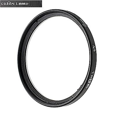 GREEN.L  46mm UV濾鏡(無鍍膜,非薄框)保護鏡