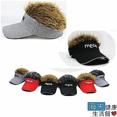 海夫 MEGA COOHT 高爾夫球帽 假髮帽(MG-201)