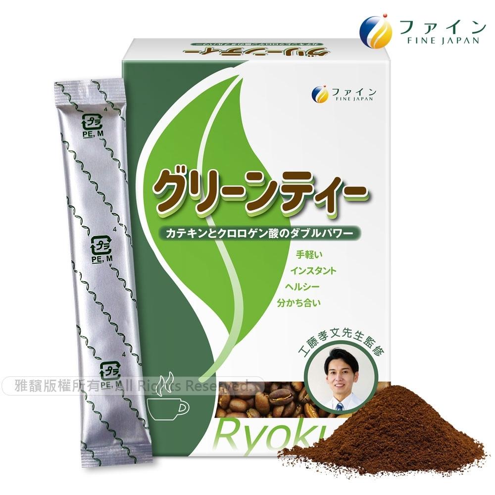 日本Fine 綠茶咖啡速孅飲(10包/盒)